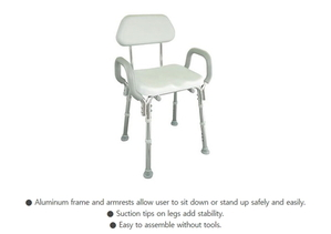 패딩샤워의자/Padded Shower Chair with Back & Arms/559269
